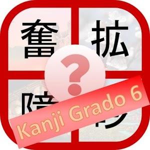 Aprende Kanji Grado 6 Gratis