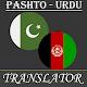 Pashto - Urdu Translator Download for PC Windows 10/8/7