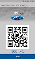 Screenshot of Fordpost