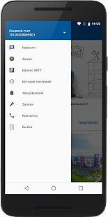 УК КС- screenshot thumbnail