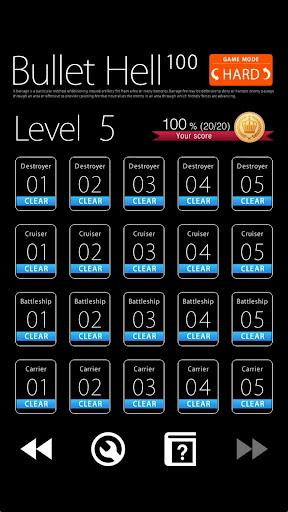 bullet hell 100 3.3 screenshots 15