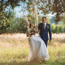Wedding photographer Aleksandr Glazunov (AlexandrN). Photo of 17.11.2017