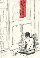 Photo: 面壁2012.09.26鋼筆 面壁不為學達摩 只因手工都得做 服刑只學折紙袋 出獄哪能幹什麼?