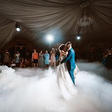 Wedding photographer Katerina Orsik (Rapsodea). Photo of 09.10.2016