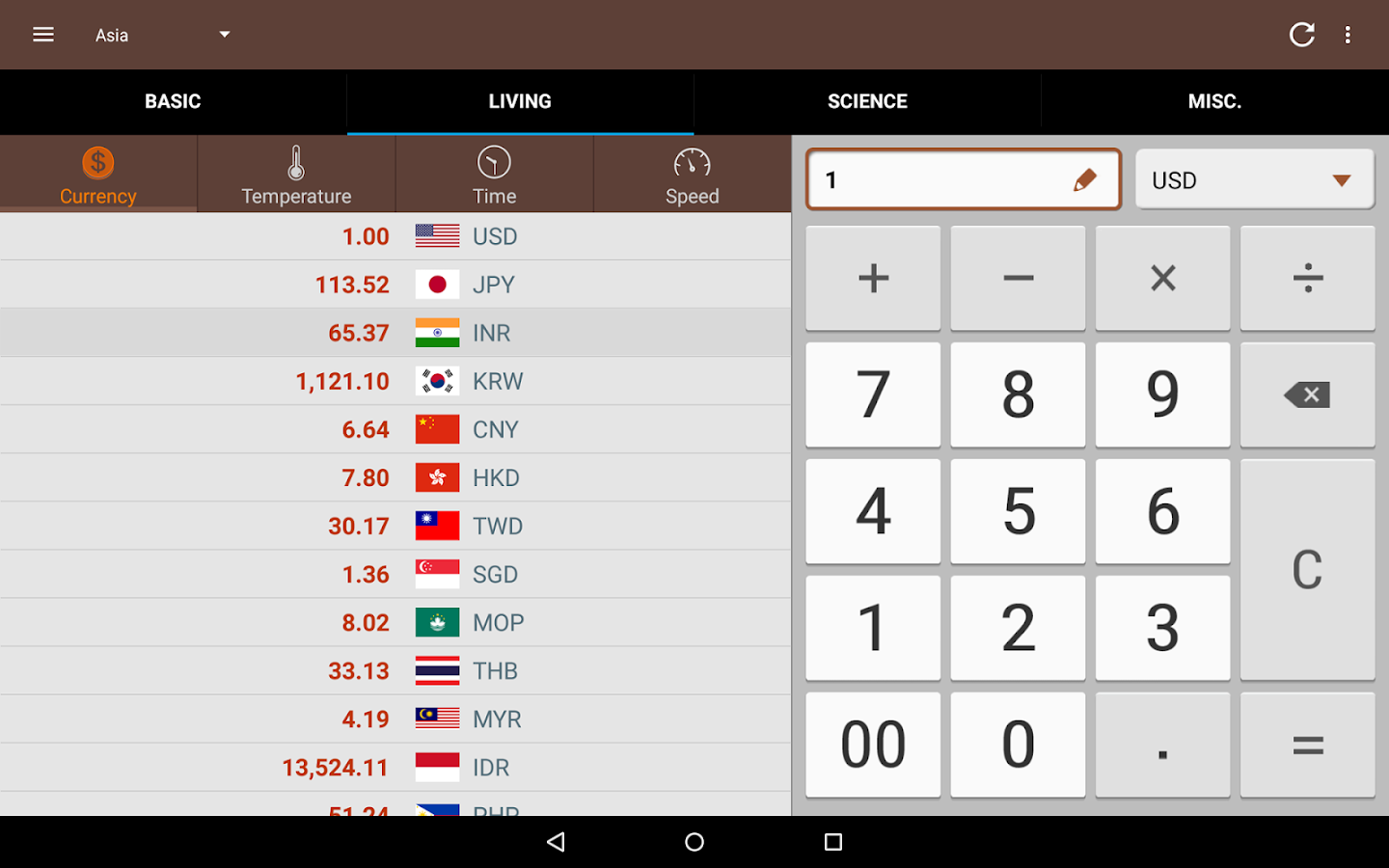 Unit converter android apps on google play unit converter screenshot nvjuhfo Image collections