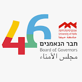University of Haifa – Board of Governors