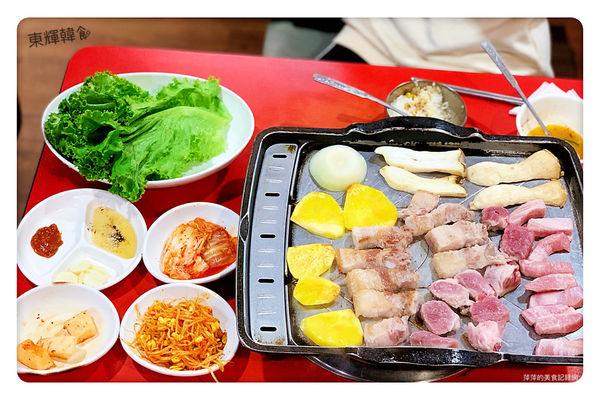 東輝韓食館 ~ 物超所值的韓國烤肉/馬鈴薯豬骨湯 全程幫你烤(附菜單) - 捷運行天宮站