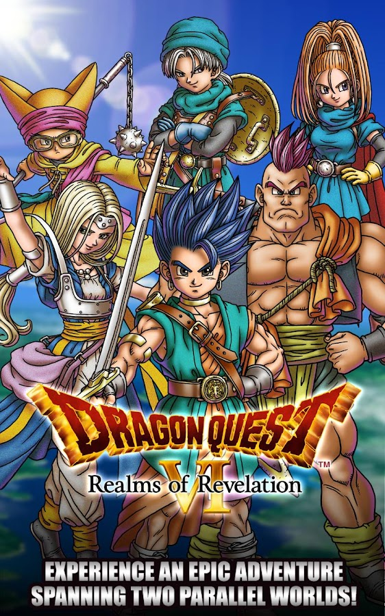 DRAGON QUEST VI- 스크린샷