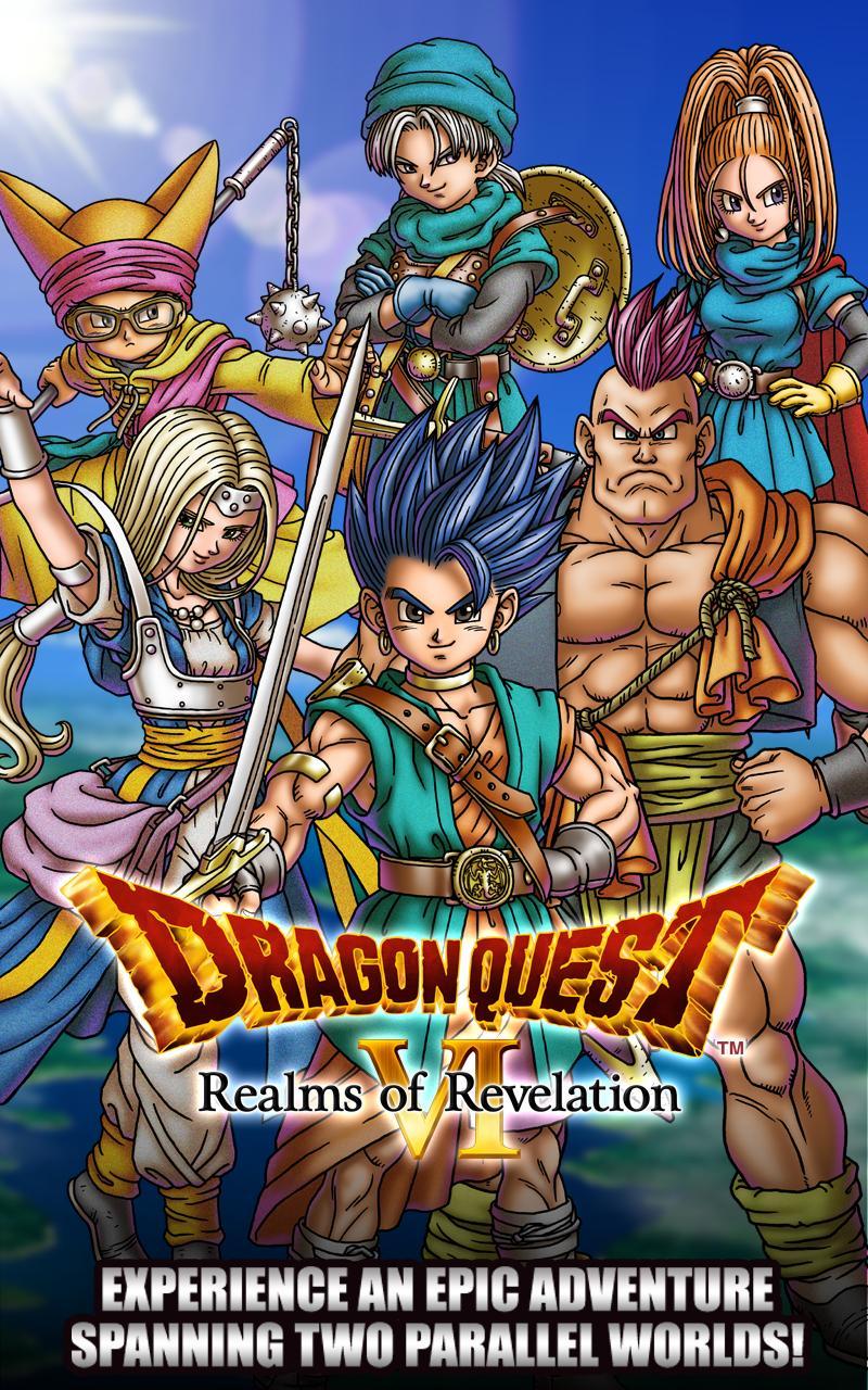 DRAGON QUEST VI screenshot #11