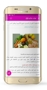 ‫الصحة والجمال Health & Beauty‬‎- screenshot thumbnail