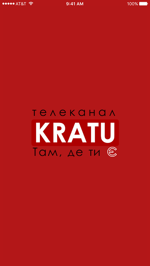 KRATU- screenshot