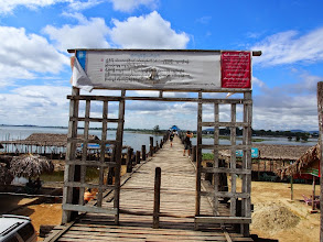 Photo: Longest teak bridge