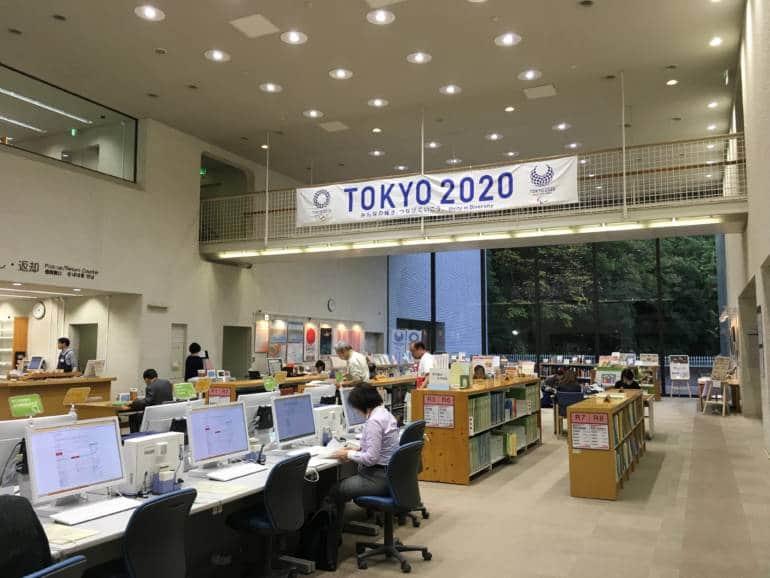 Tokyo Metropolitan Central Library