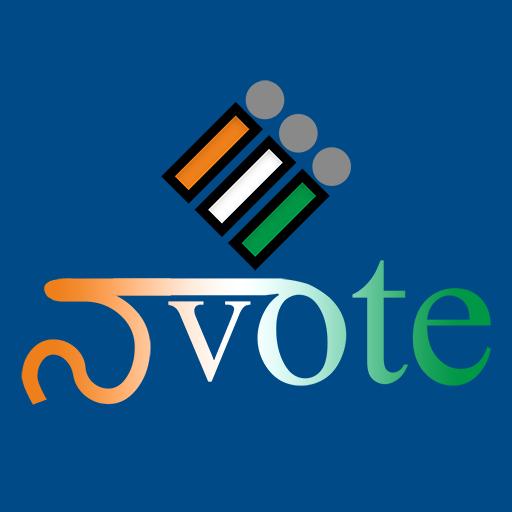Naa Vote