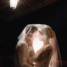 Wedding photographer Olga Trifonova (9876). Photo of 19.12.2018