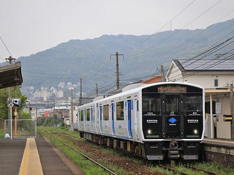 JR九州 DEC819系蓄電池式電車「DENCHA」 藤ノ木駅にて