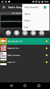 RADIO BANGLADESH screenshot 3
