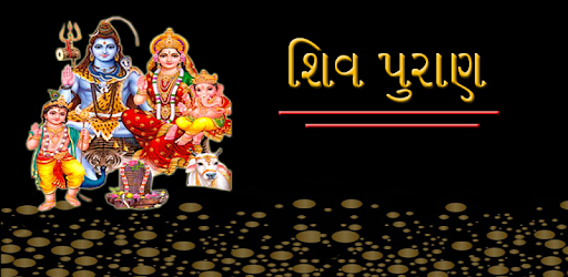 Shiv puran in gujarati apps on google play fandeluxe Images