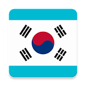 Easy Korean - Learn Hangul