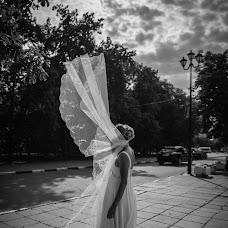 Wedding photographer Ekaterina Ongulenko (ongulenko). Photo of 28.02.2016