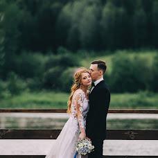 Wedding photographer Marina Voronova (voronova). Photo of 26.04.2018