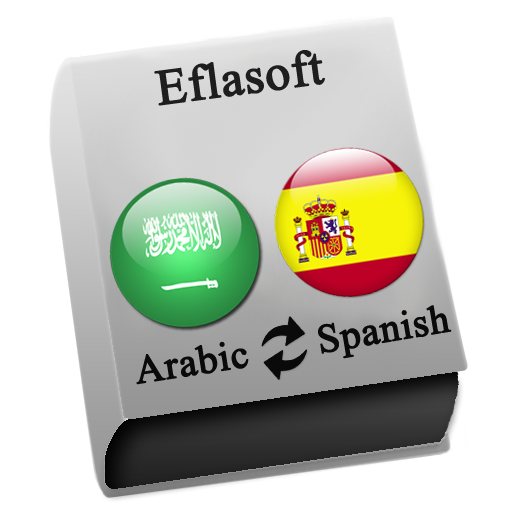 Arabic - Spanish APK Cracked Download
