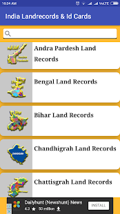 All India Land Records & Id Cards - náhled