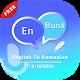 English to Romanian Translate - Voice Translator Download for PC Windows 10/8/7