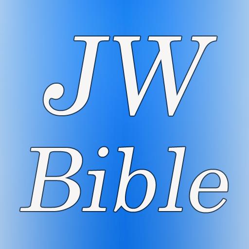 Jehovah Witness Bible LOGO-APP點子