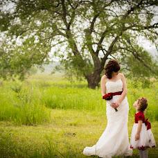 Wedding photographer Marina Pasko (PaskoMarina). Photo of 31.10.2014