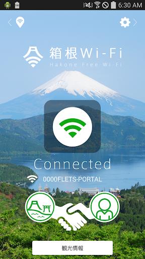 箱根Wi-Fi