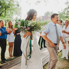 Wedding photographer Svetlana Savina (sawastudiophoto). Photo of 08.02.2018