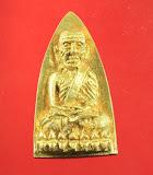 หลวงปูู่ทวดวัดช้างไห้ รุ่นสร้างโรงบาลโคกโพธิ์ ปี2539 เนื้อทองทิพย์เตารีดพิมพ์ใหญ่แก่ทอง