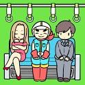 電車で絶対座るマン -脱出ゲーム icon