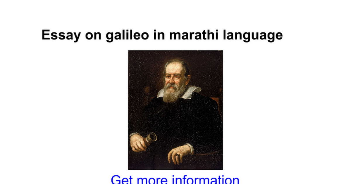 essay on galileo in marathi language google docs