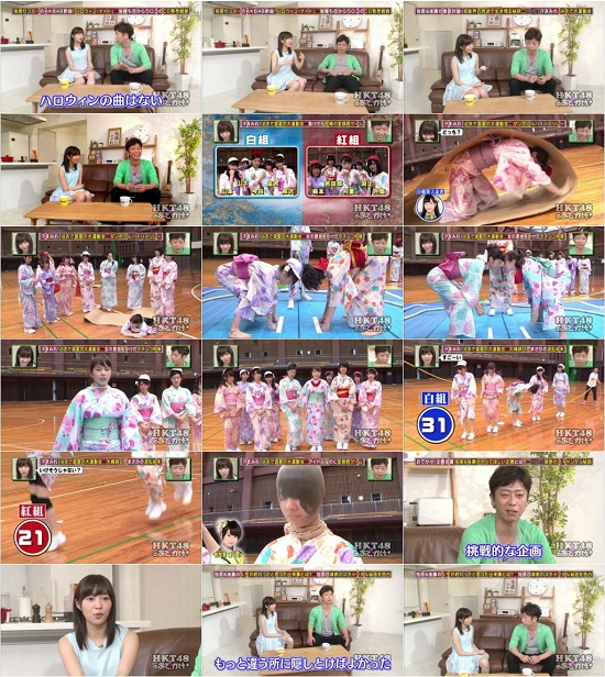 (TV-Variety)(720p) HKT48のおでかけ! ep131 150826