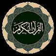 Quran - Qaloon apk