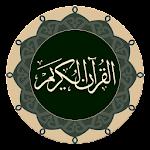 Quran - Qaloon 1.0.1 Apk