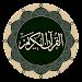 Quran - Qaloon icon