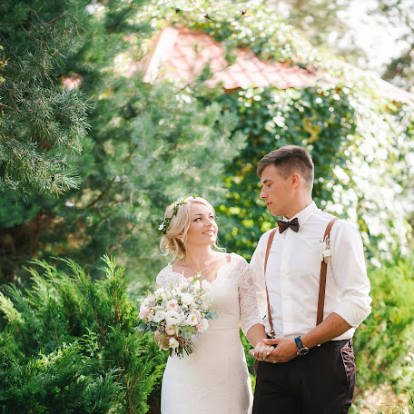 Wedding photographer Ekaterina Latysheva (solarsmile). Photo of 25.10.2017