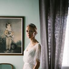 Wedding photographer Alexey Kudrik (Kudrik). Photo of 26.10.2018