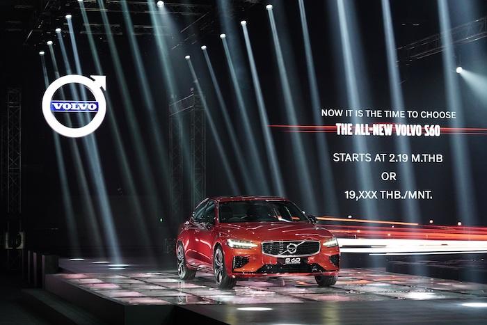 Volvo S60 2020 ราคาเริ่มต้นที่ 2.19 ล้านบาท