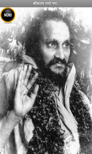 Shridhara Nitya Darshana
