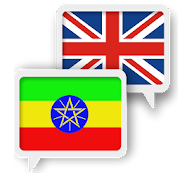 App Icon for Amharic English Translate App in Czech Republic Google Play Store