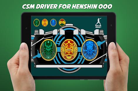 Game OOO Henshin Belt Sim APK for Windows Phone