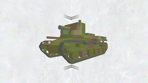 四式十五糎自走砲 ホロ