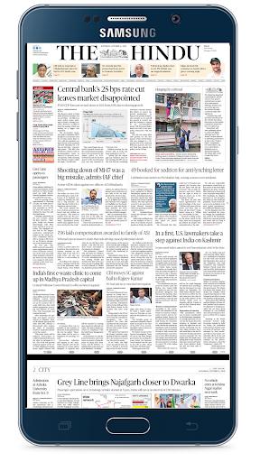 UPSC MAG: UPSC BOOKS    NEWSPAPER    STRATEGY