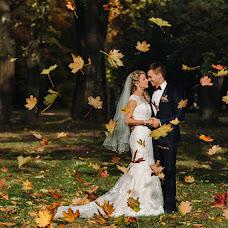 Wedding photographer Aleksandr Lobach (LOBACH). Photo of 04.05.2018