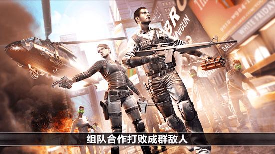 全境危机:都市生存射击游戏 Screenshot