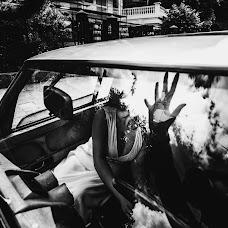 Wedding photographer Vladimir Garasimov (VHarasymiv). Photo of 31.05.2017